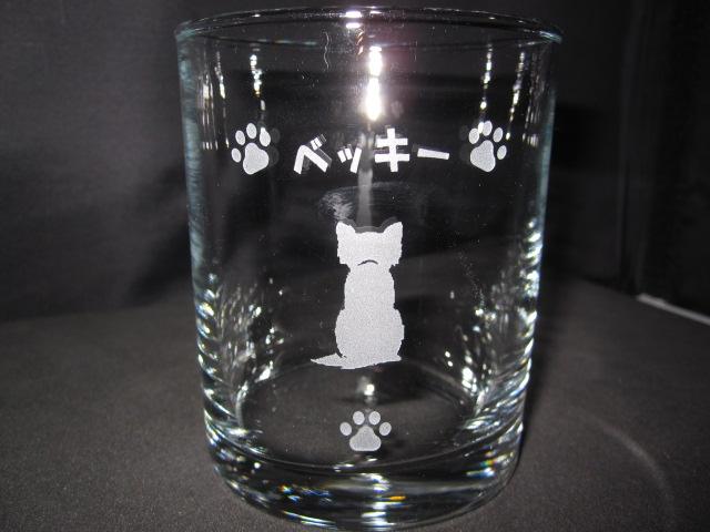 オリジナル彫刻ロックグラス(ペットモチーフ)チワワ